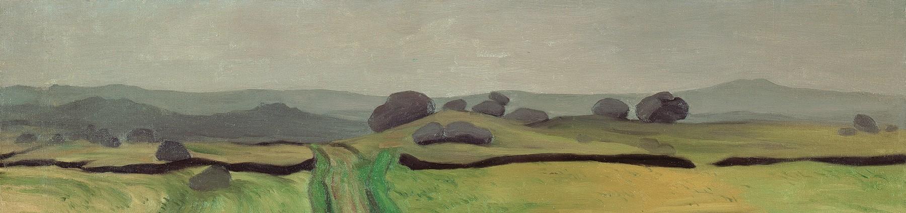El horizonte en el arte o el arte sin horizontes