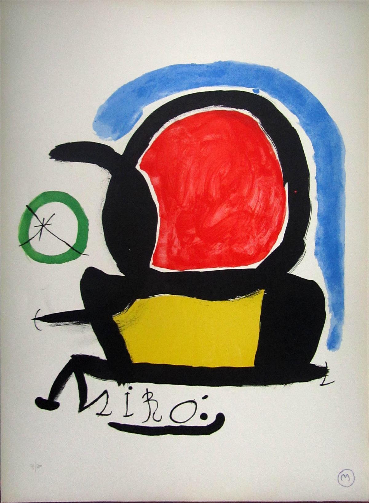 Subastas de arte en Artelista