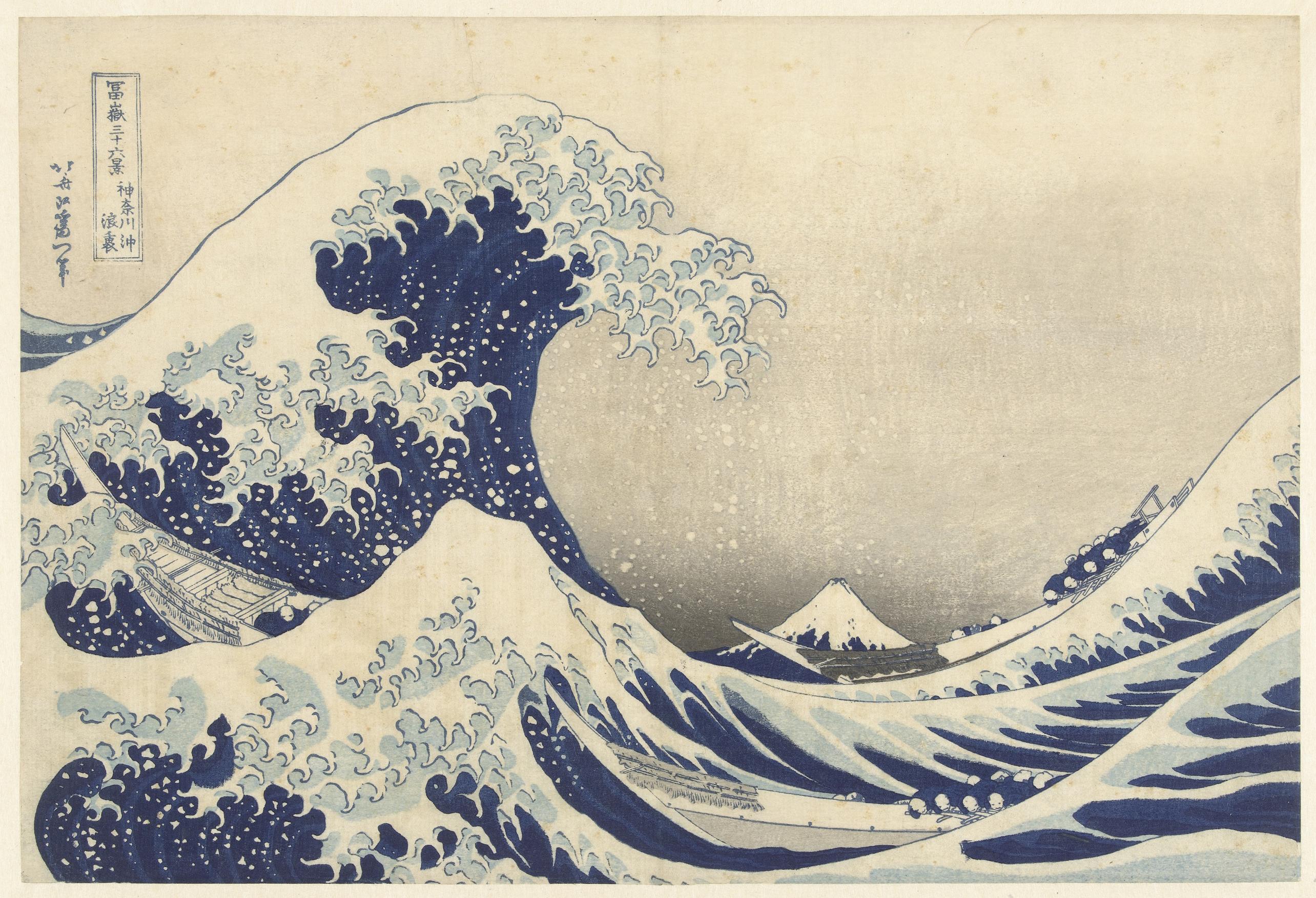Estampas japonesas: la fantasía llegó a Europa