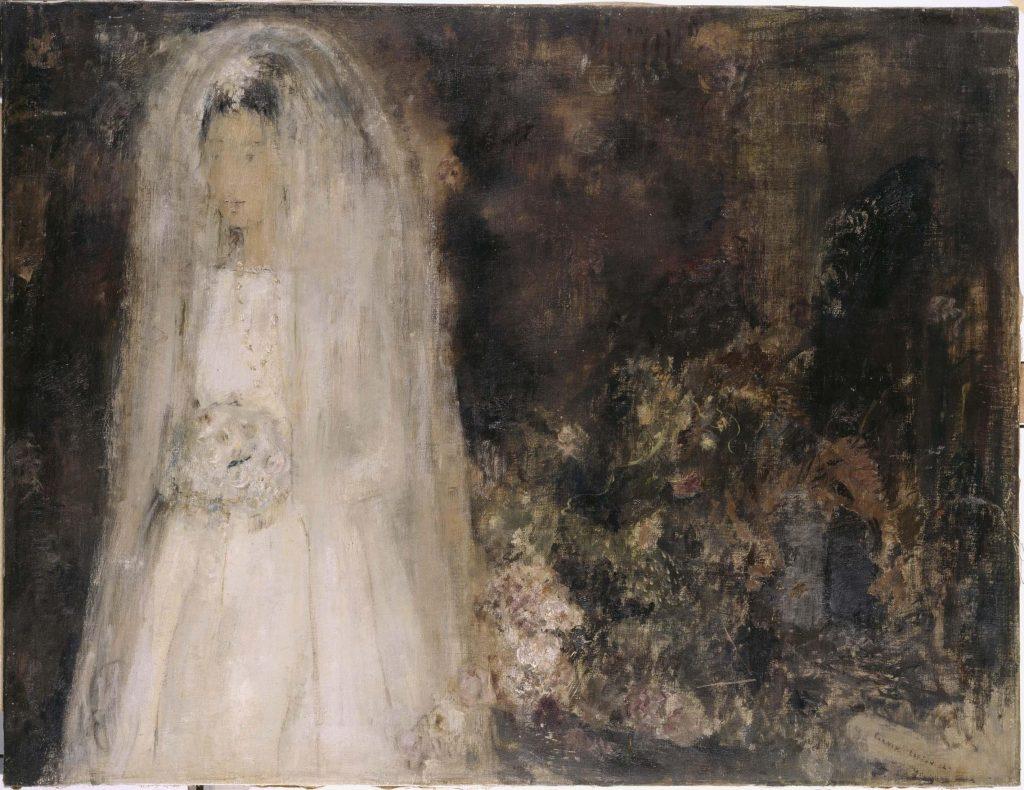 La novia (1960), Carmen Laffón.