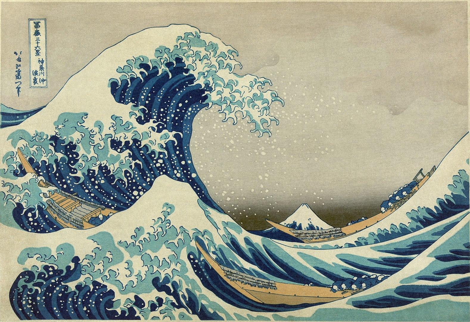 La fascinante historia de 'La gran ola de Kanagawa'