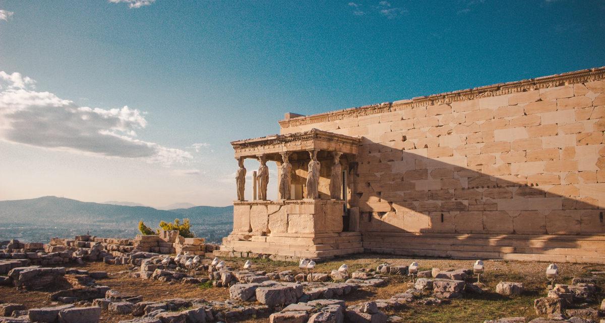 La fascinación por la ruina en la historia del arte